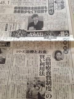 7月22日(水)掲載分