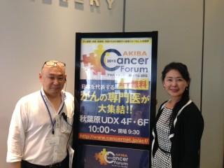 CNJ元事務局長(現・理事)の柳澤さんとパチリ
