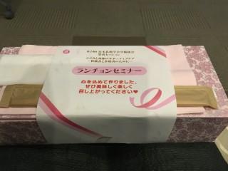 東京ミッドタウンメディカルセンター渡邉美和子先生監修の乳がんサバイバーのためのお弁当