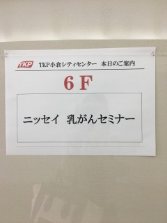 2016.10.12①