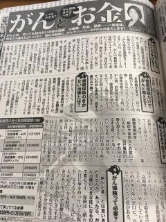 2016.10.25週刊女性
