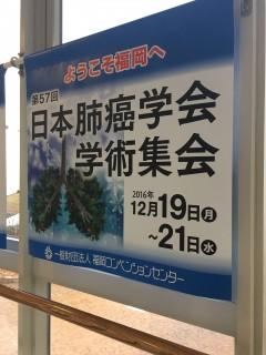 2016.12.20①
